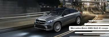 Request a dealer quote or view used cars at msn autos. What Cool Features Does The New Mercedes Benz Gle Coupe Have Mercedes Benz Of Gilbert