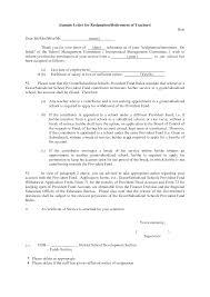Best Format Template Of Resignation Letter Sample For Teacher