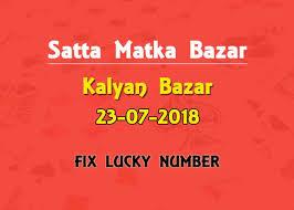 Kalyan Matka Open To Close Fix 23 07 2018 Satta Matka Bazar