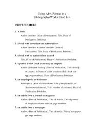 essay on respect in the classroom articles essays technology title