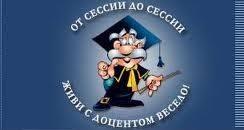 Напишу диссертацию по медицинским специальностям цена руб  Напишу диссертацию по медицинским специальностям Центр помощи Доцент в России