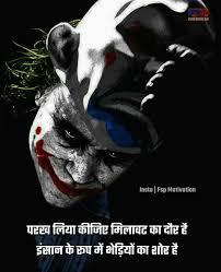 Pin By Mayank Saxena On Hindi Quotes Hindi Quotes Inspirational