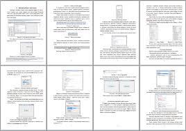 Курсовая работа по информатике Реализация основных  Курсовая работа по информатике Реализация основных алгоритмических структур в lazarus