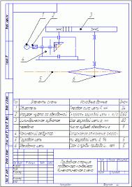 Шейнблит А Е Курсовое проектирование деталей машин Готовые  Техническое задание 2 Приводная станция подвесного конвейера