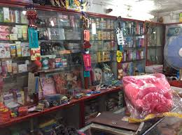 puja shringar gifts corner photos kidwaipuri patna gift s