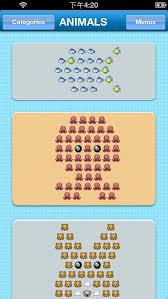 Emoji Art App Emoji Art Catalog For Sms Email Plus Facebook Kik Whats App