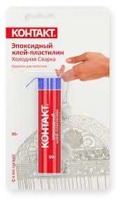 <b>Эпоксидный клей</b>-<b>пластилин Холодная</b> Сварка, 50 г