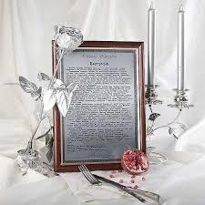 Фамильный диплом Как удивить своих близких и друзей Родословный  Диплом с исследованием фамилии