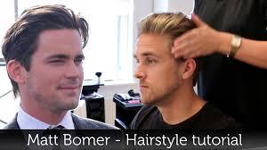 Matt Bomer Hairstyle Awesome Men S Hair Tutorial Slikhaar Tv