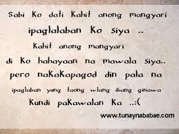 patama love quotes