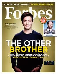 family newsletter how forbes became the kushner family newsletter the awl medium