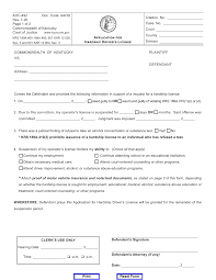 The credits and topics needed will be different for each state. Form Aoc 492 Download Fillable Pdf Or Fill Online Application For Hardship Driver S License Kentucky Templateroller