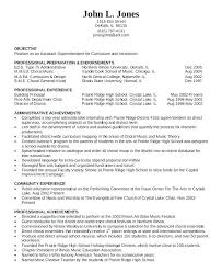 Administrator Resume Template Resume Letter Collection
