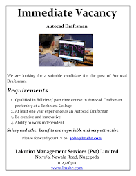 Autocad Draftsman Autocad Draftsman Lakmiro Latest Jobs In Sri Lanka Job Vacancies In