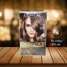 excellence fashion 7 1 beige light