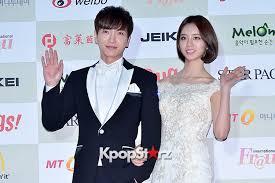 Mc Leeteuk And Hyeri At The 4th Gaon Chart Kpop Awards Jan