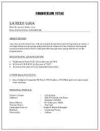Sample Resume Examples Word Document Doc For Ojt Successmaker Co
