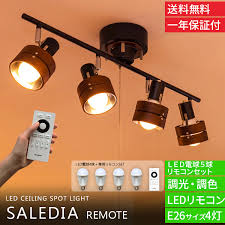 modern interior design best rated ceiling fans with remote control
