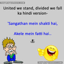 united we stand divided we fall essay self introduction essay united we stand divided we fall essay