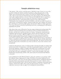 example of a college essay loan application form example of a college essay 595741 png