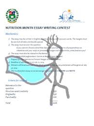 nutrition month essay writing contest