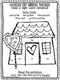 Valentine Sight Word Coloring Pages Printable Coloring Page For Kids
