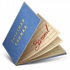 Все виды курсовых и контрольных работ Помощь в обучении в Хабаровске Все виды курсовых и контрольных работ в Хабаровске