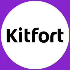 <b>Бытовая техника KITFORT</b>