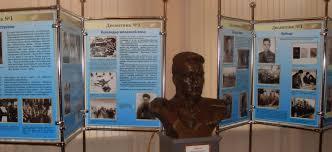Школа №18 г. Пскова: Главная