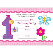 Birthday Invitation Pictures Simple Birthday Invitation Card Buy Birthday Invitation Card Online At