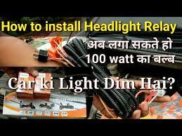 car headlight relay wiring harness H4 Halogen Headlight Wiring Diagram H4 Headlight Connector