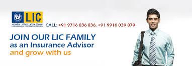 join lic as advisor