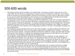 word essay for college an essay concerning human  100 word essay for college