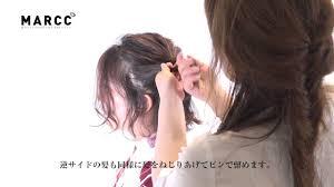 浴衣中学生や高校生に人気の髪型は男ウケする簡単ヘアアレンジ 彩り
