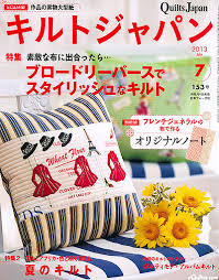 eQuilter Quilts Japan Magazine - July 2013 - TEXT IN JAPANESE & Quilts Japan Magazine - July 2013 - TEXT IN JAPANESE Adamdwight.com