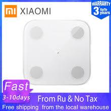 Best value Body Fat <b>Scale 2 Xiaomi</b>