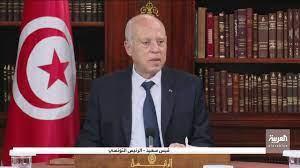 الرئيس التونسي قيس سعيد:... - Alarabiya.Tunisia العربية تونس