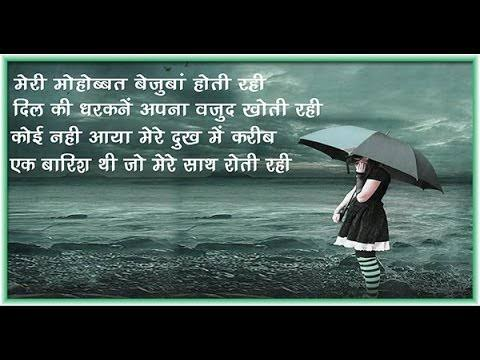 shayari sad love hd
