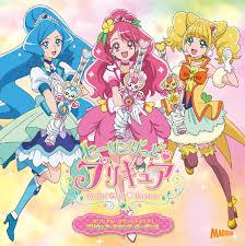 Healin' Good♥Pretty Cure Original Soundtrack 1: Pretty Cure Sound Garden!!  | Pretty Cure - Wiki Tiếng Việt Wiki