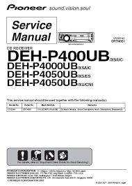 wiring diagram for pioneer deh 1300mp the wiring diagram pioneer deh p4000ub wiring diagram pioneer wiring diagrams wiring diagram