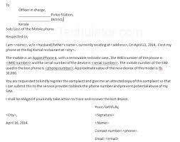 Compliant Letter Format Sample Letter To Police To Report Lost Or Stolen Mobile Phone