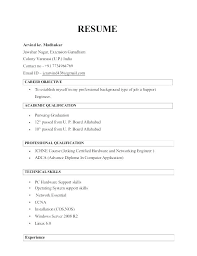Totally Free Printable Resume Templates Resumes Forms