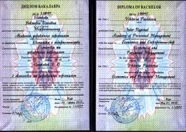 Как проверить подлинность диплома мауп Как проверить подлинность диплома мауп Москва