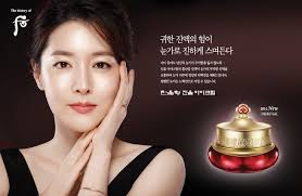 the history of whoo kr lee young