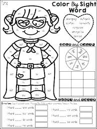Word Coloring Pages Sight Word Coloring Pages Kindergarten