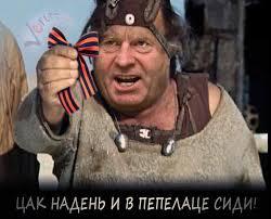 В Донецке боевики с гранатометами захватили здание облуправления ГосЧС, - СМИ - Цензор.НЕТ 6057