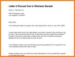 Sick Leave Letter From Doctor Sick Leave Letter Harfiah Jobs