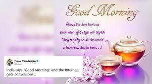 indians good morning text good morning messages good morning text jam internet indians