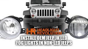 jeep wrangler tj fog lights wiring further jeep wrangler tj fog jeep wrangler fog light wiring wiring diagram mega jeep wrangler tj fog lights wiring further jeep wrangler tj fog lights