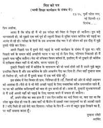essay on future plans in hindi movie review how to write  university essay about myself in the future